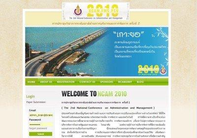 ภาพผลงาน ncam2010 คณะวิทยาการจัดการ - สตอมส์เว็บ | บริษัทรับทำเว็บไซต์ ออกแบบเว็บไซต์ หาดใหญ่ สงขลา ภูเก็ต ตรัง กระบี่ สตูล พัทลุง