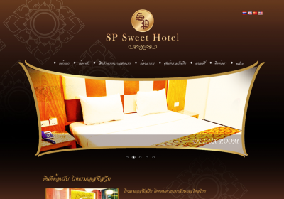 ภาพแสดงผลงานออกแบบเว็บไซต์ โรงแรมเอสพีสวี - สตอมส์เว็บ | บริษัทรับทำเว็บไซต์ ออกแบบเว็บไซต์ หาดใหญ่ สงขลา ภูเก็ต ตรัง กระบี่ สตูล พัทลุง
