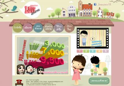 ภาพแสดงผลงานออกแบบเว็บไซต์ ไลท์ มายด์ สตูดิโอ เลิฟอนิเมะ - สตอมส์เว็บ | ผู้ให้บริการรับทำเว็บไซต์ ออกแบบเว็บไซต์ หาดใหญ่ สงขลา