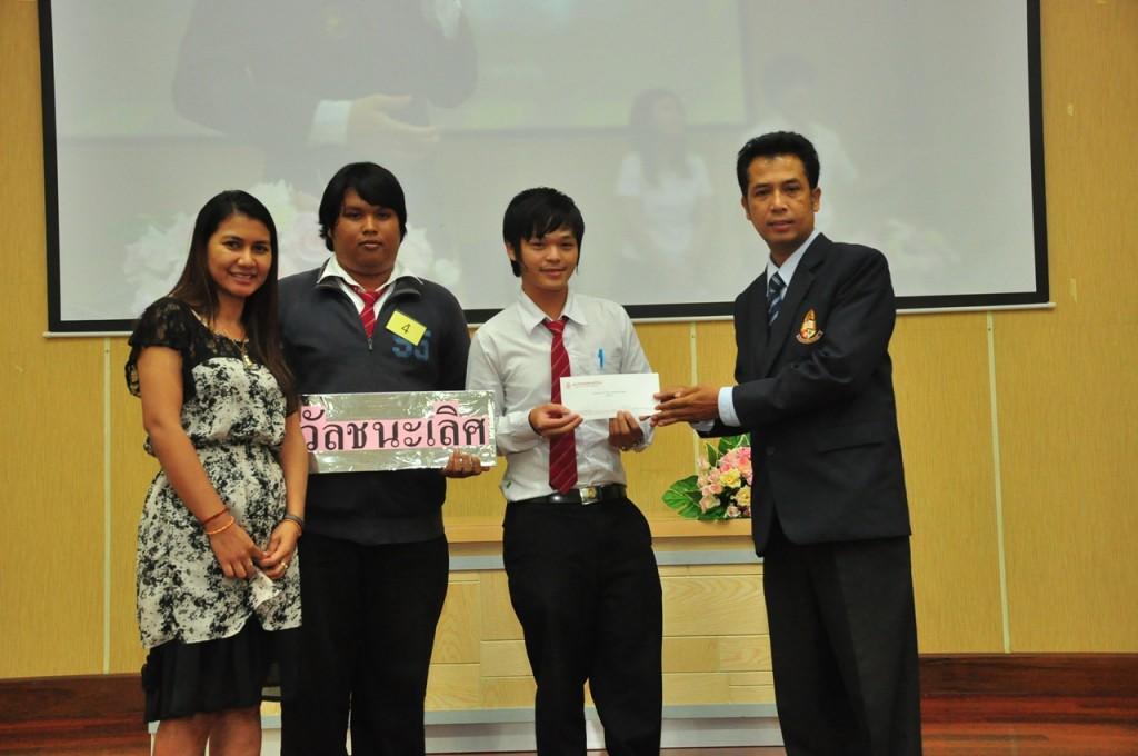 ภาพนักศึกษาฝึกงานคว้ารางวัลสหกิจดีเด่น
